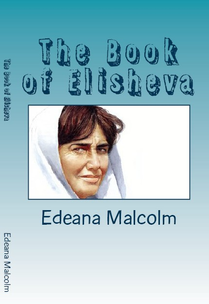 Elisheva Cover half